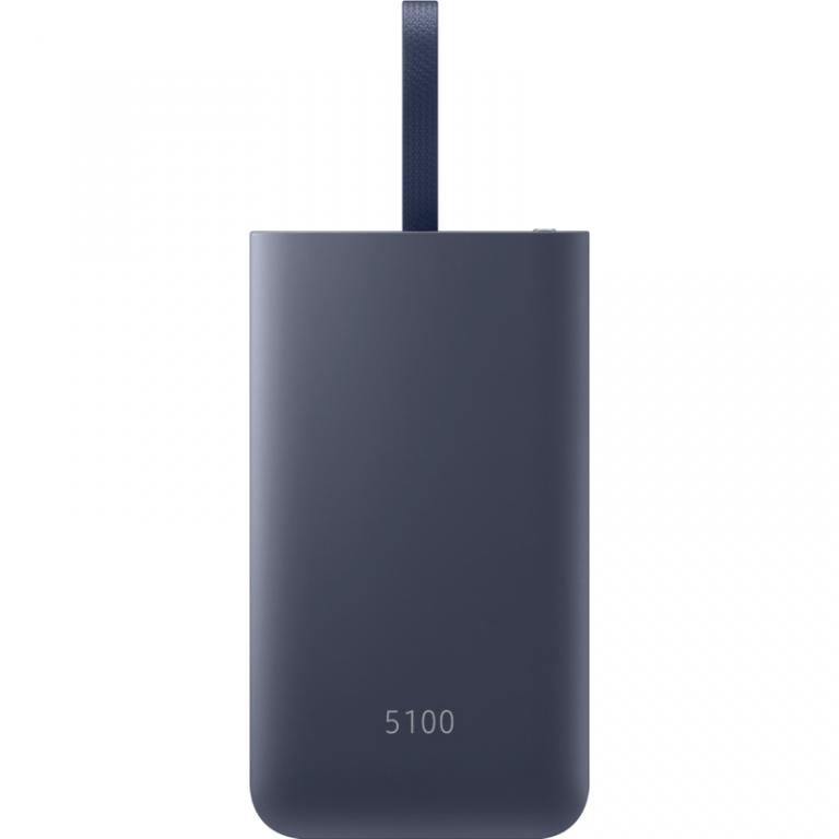 Samsung Powerbank 5100mAh Blauw Powerbank goedkoop online kopen en ook nooit meer een lege accu? Bestel hem nu bij CoolBlue