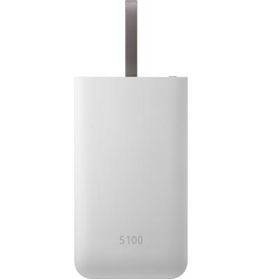 Samsung Powerbank 5100mAh Grijs Powerbank goedkoop online kopen en ook nooit meer een lege accu? Bestel hem nu bij CoolBlue
